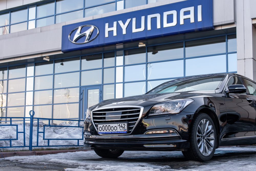 New and Used Hyundai Car Prices