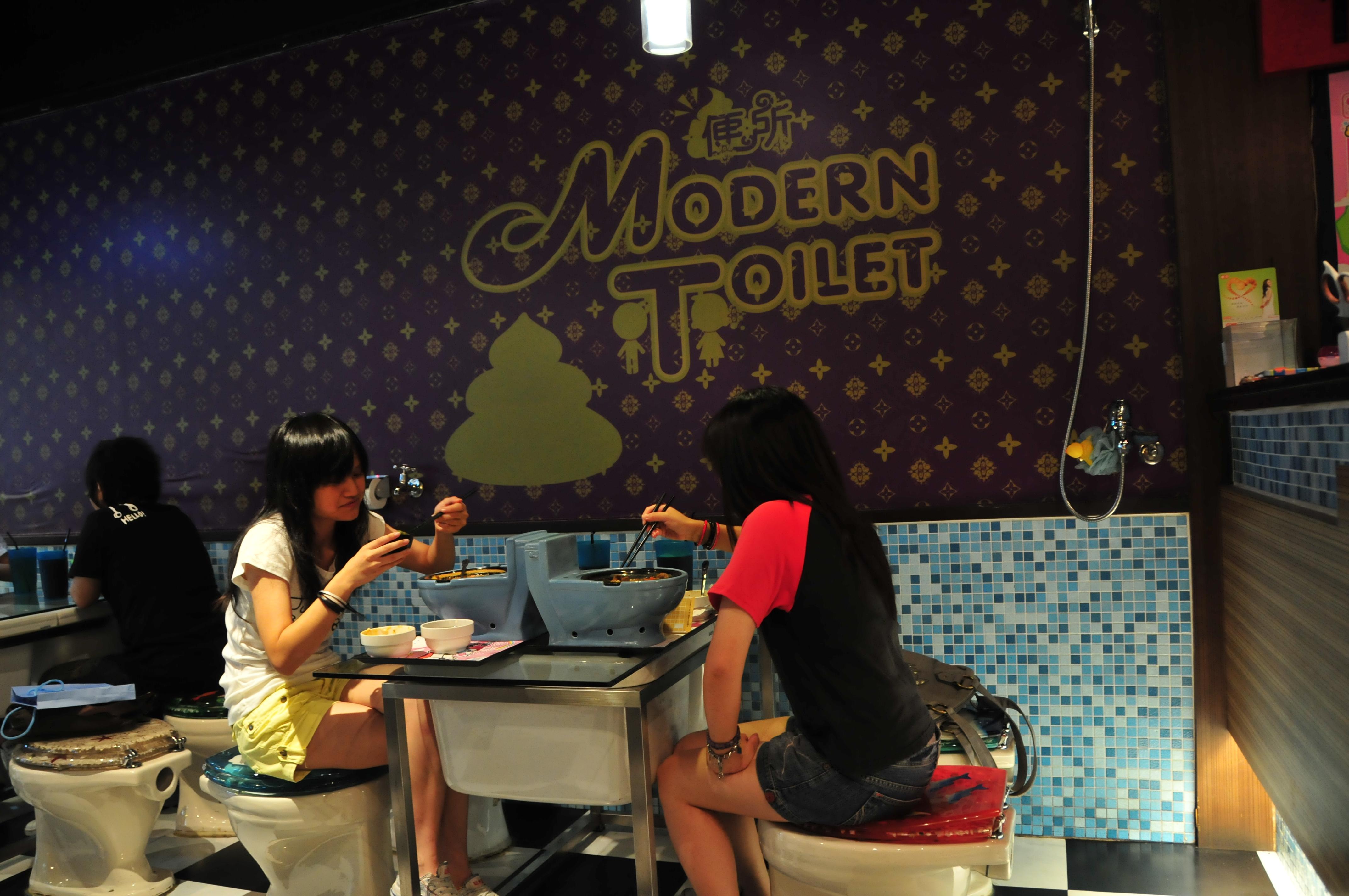 Modern Toilet Restaurant, Taiwan