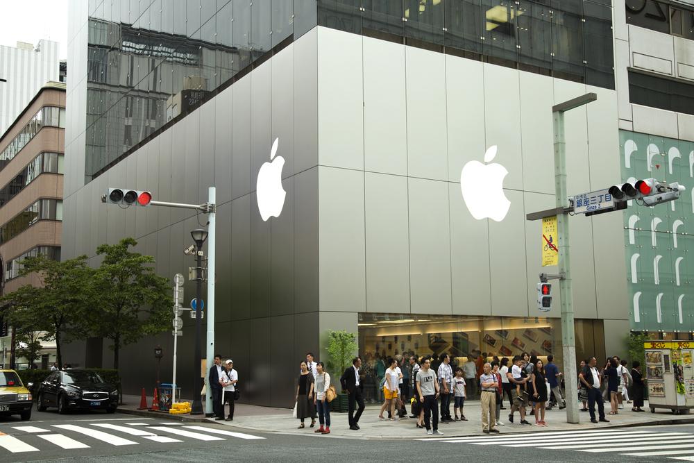 Apple store, Tokyo