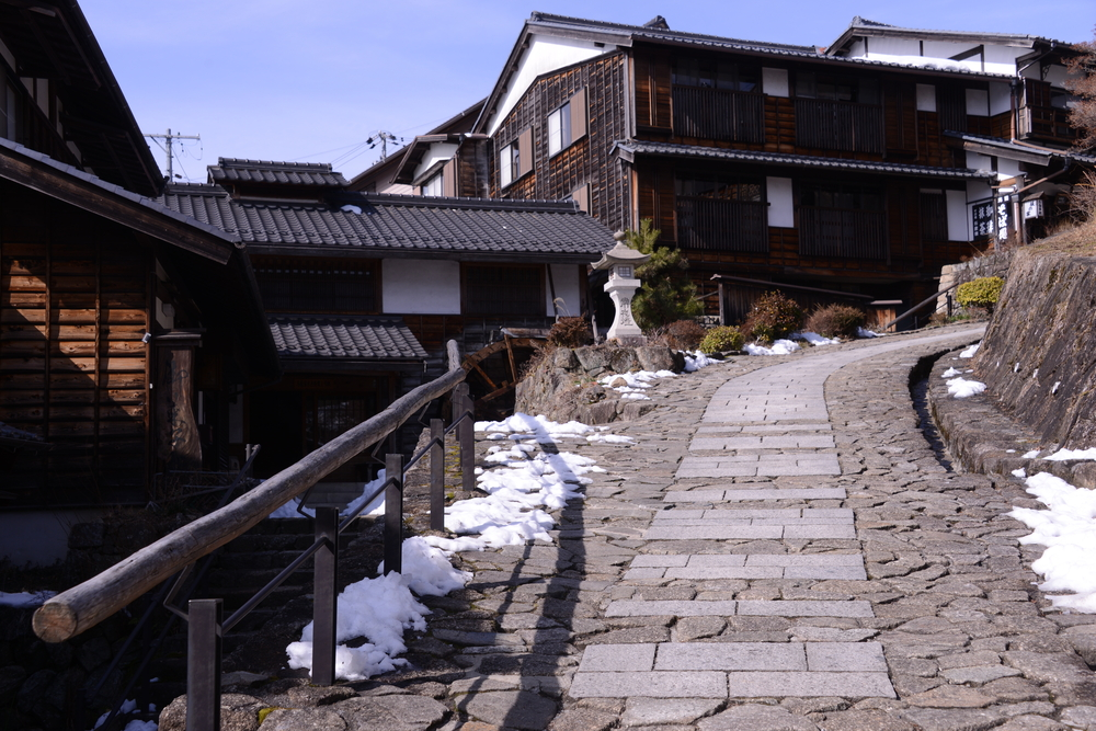 Hike the Nakasendo Highway