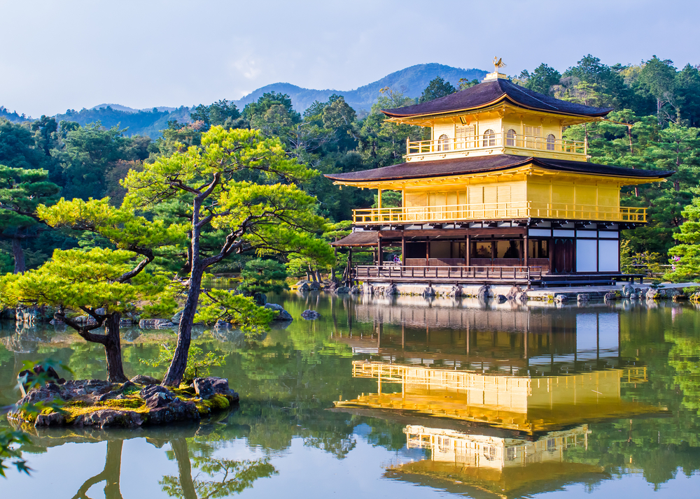 Gaze Upon Kinkaku-Ji, The Golden Pavilion