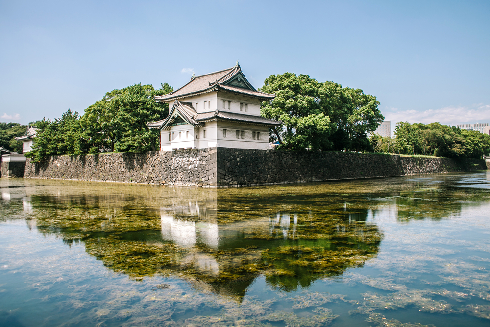 Get a Glimpse of the Emperor's Imperial Palace