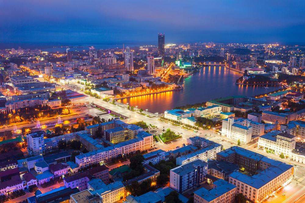 #6 Yekaterinburg