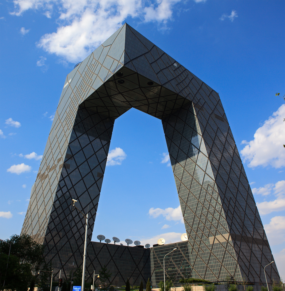 18. CCTV Headquarters, Beijing, China