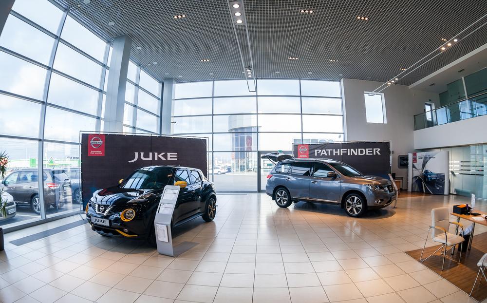 Used Car Dealerships Nissan