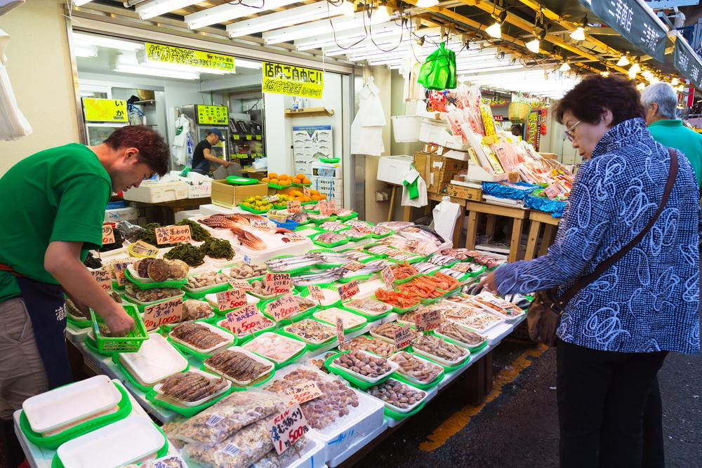 Tsukjii Market