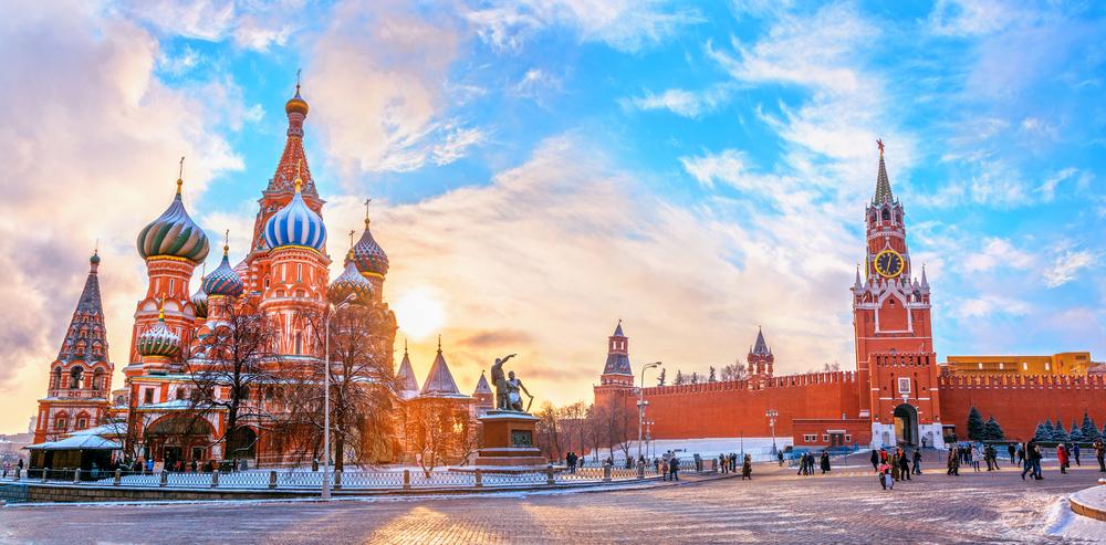Come See Russia