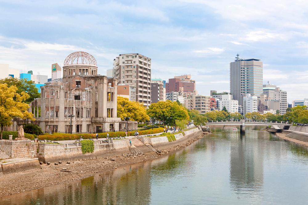 Escorted Tours of Japan to Hiroshima