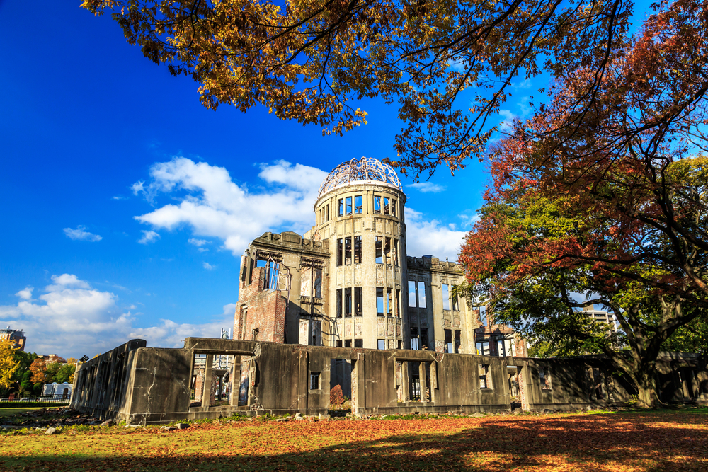 the A-Bomb Dome - the only remaining bomb damaged building