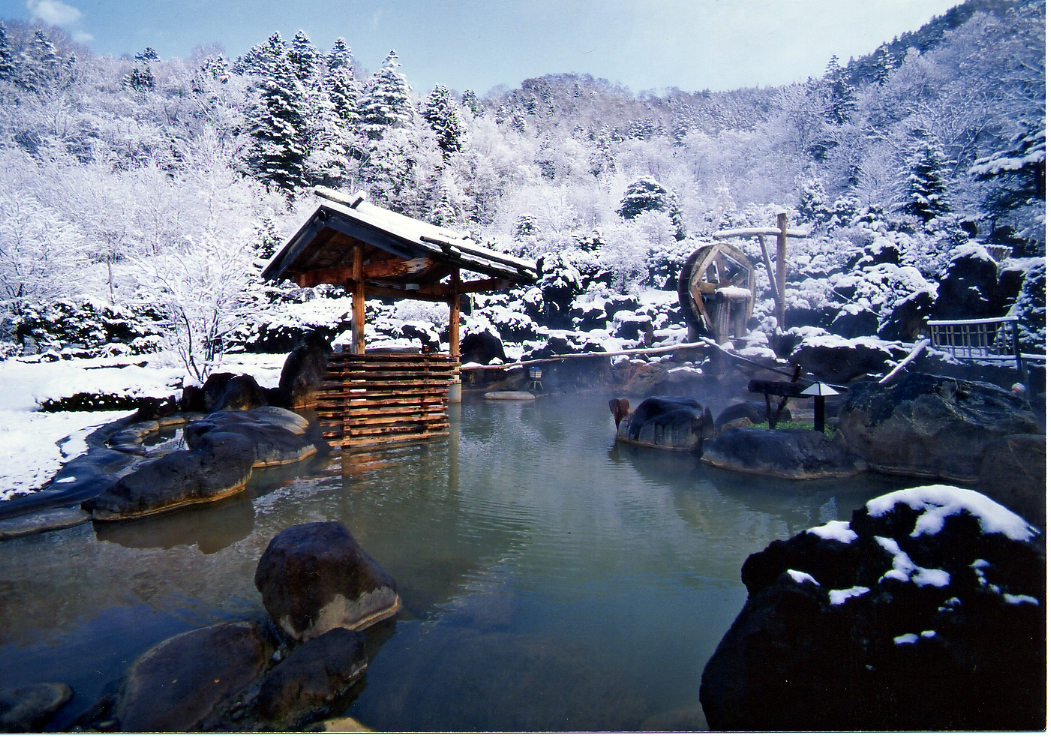 Hoheikyo Onsen hot springs in winter