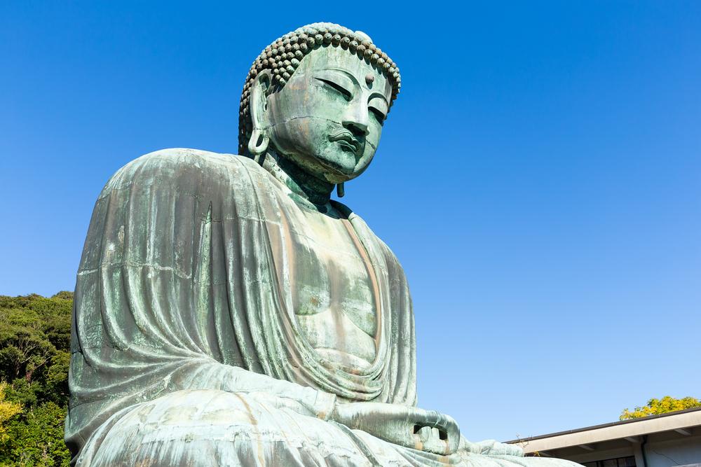 #2 Kamakura