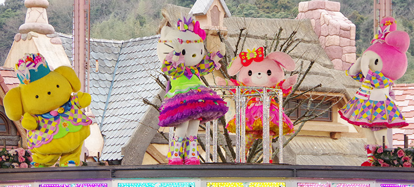 #6 Harmonyland, Japan