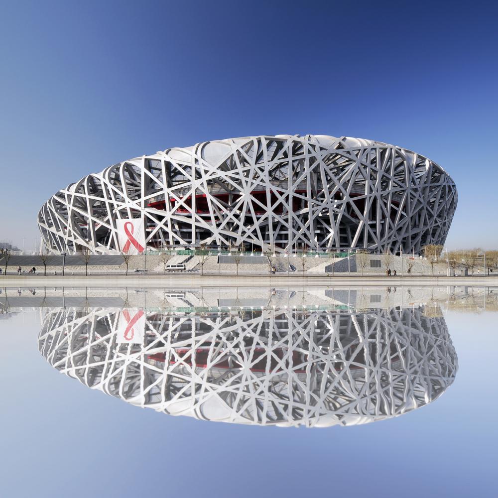 29. Beijing National Stadium, China